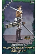 Attack on Titan Levi Premium figure Armed Style