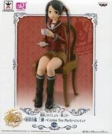Kantai Collection Mikuma SQ Figure Kancolle -Ceylon Tea Party