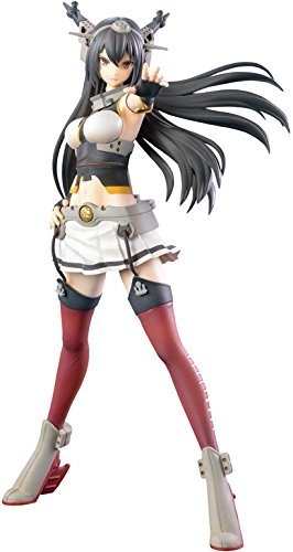 Sega Kantai Collection: Kancolle: Nagato SPM Super Premium Figure