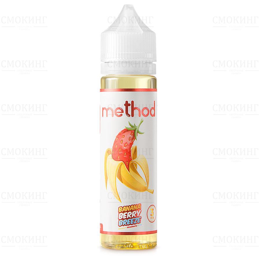 Method Banana Berry