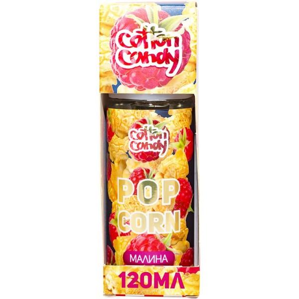 Cotton candy POPCORN Малина